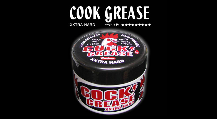 cockgrease